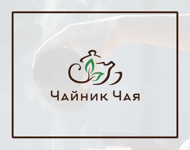 сайт визитка пример