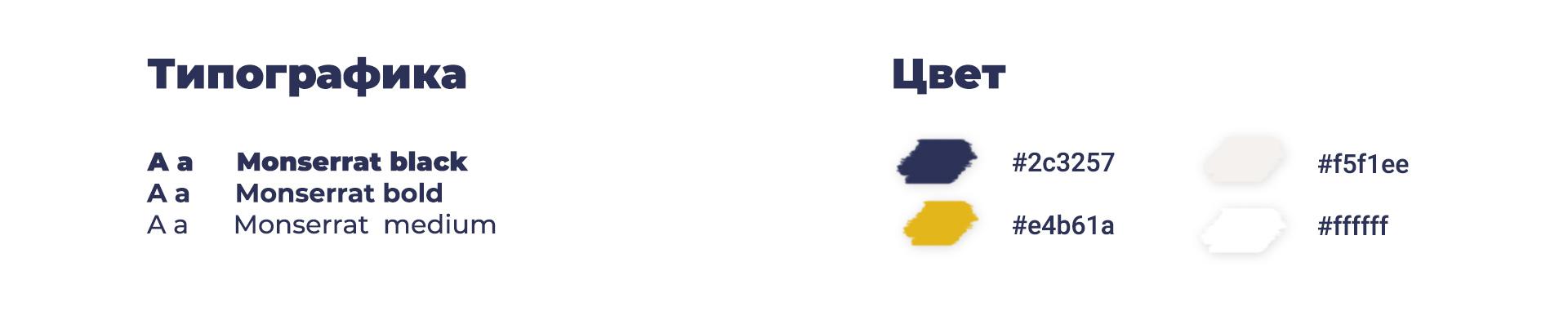 Концепт логотипа